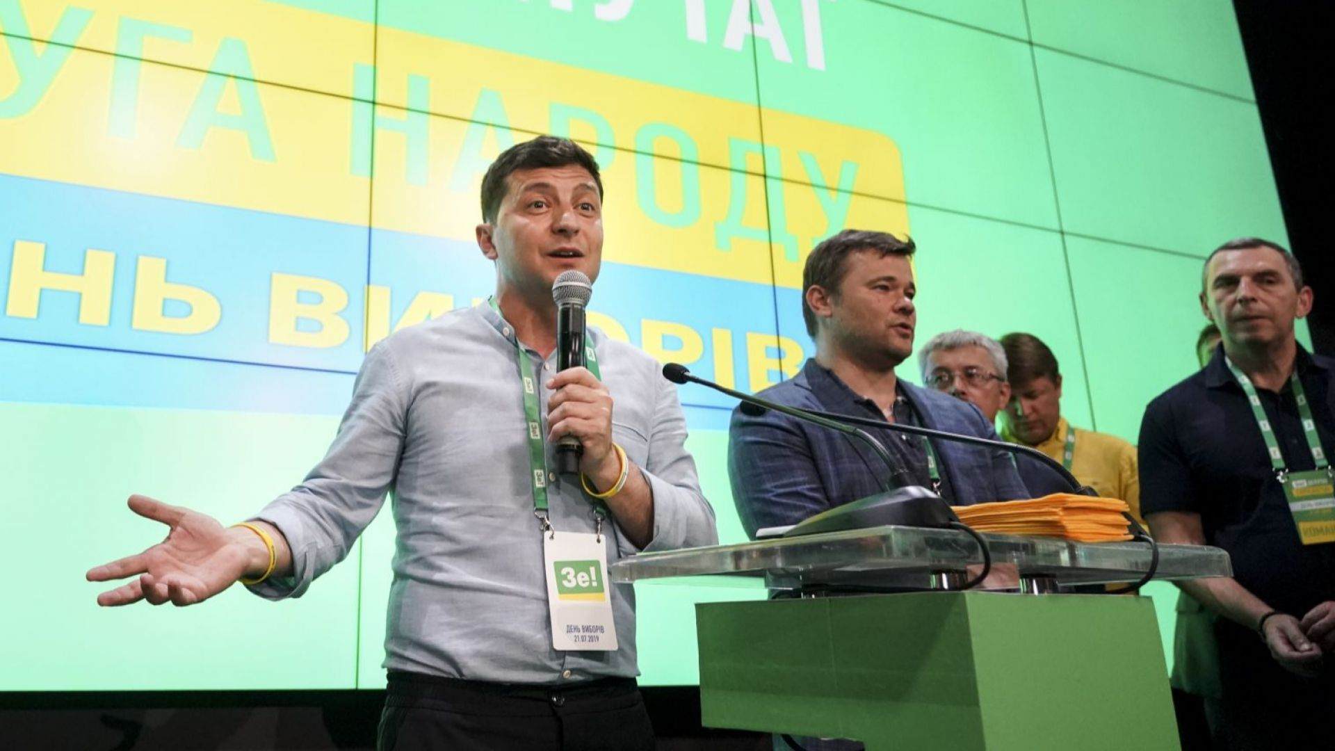 Зеленски печели парламентарните избори с рекордно висок резултат