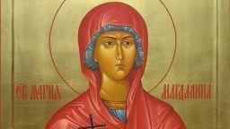 Честваме Св. Мария Магдалина