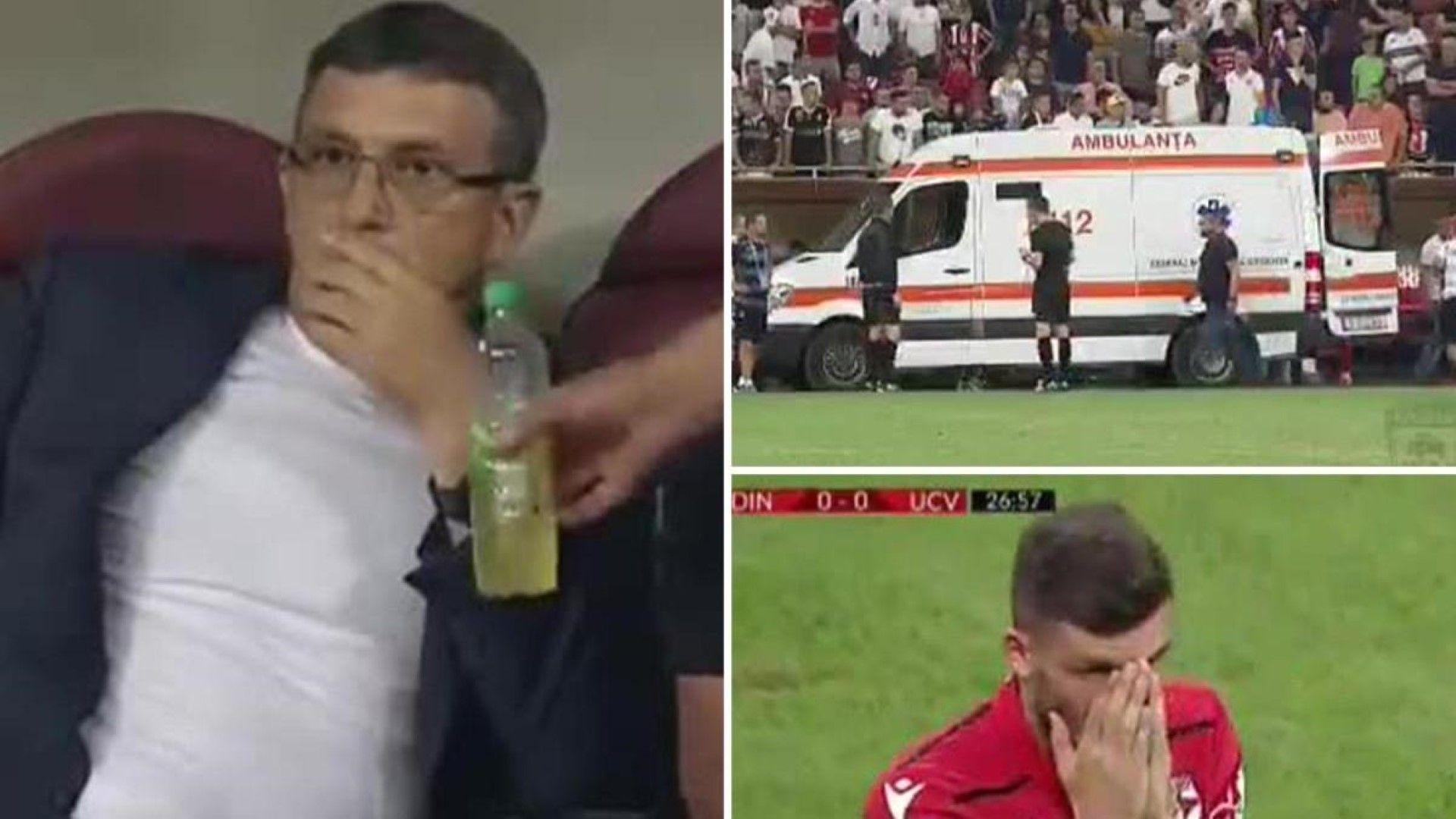 Треньорът на румънски гранд получи сърдечен арест по време на мач