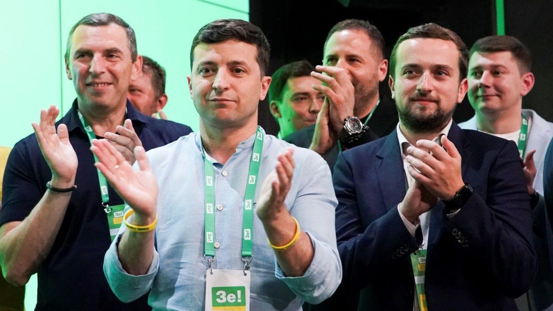 Партията на украинския президент Володимир Зеленски