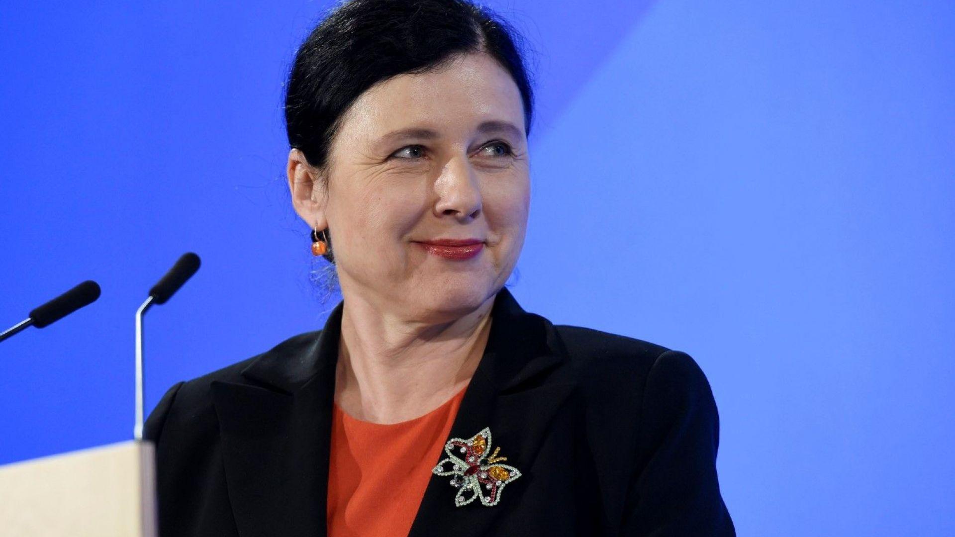 Европейският комисар по правосъдие Вера Юрова ще проучи внимателно казуса