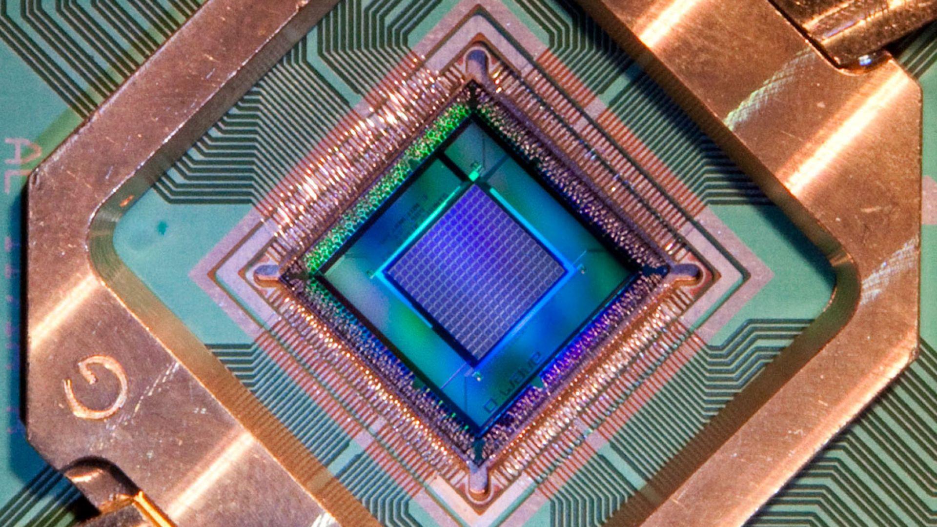 Създадоха най-малкия квантов компютър