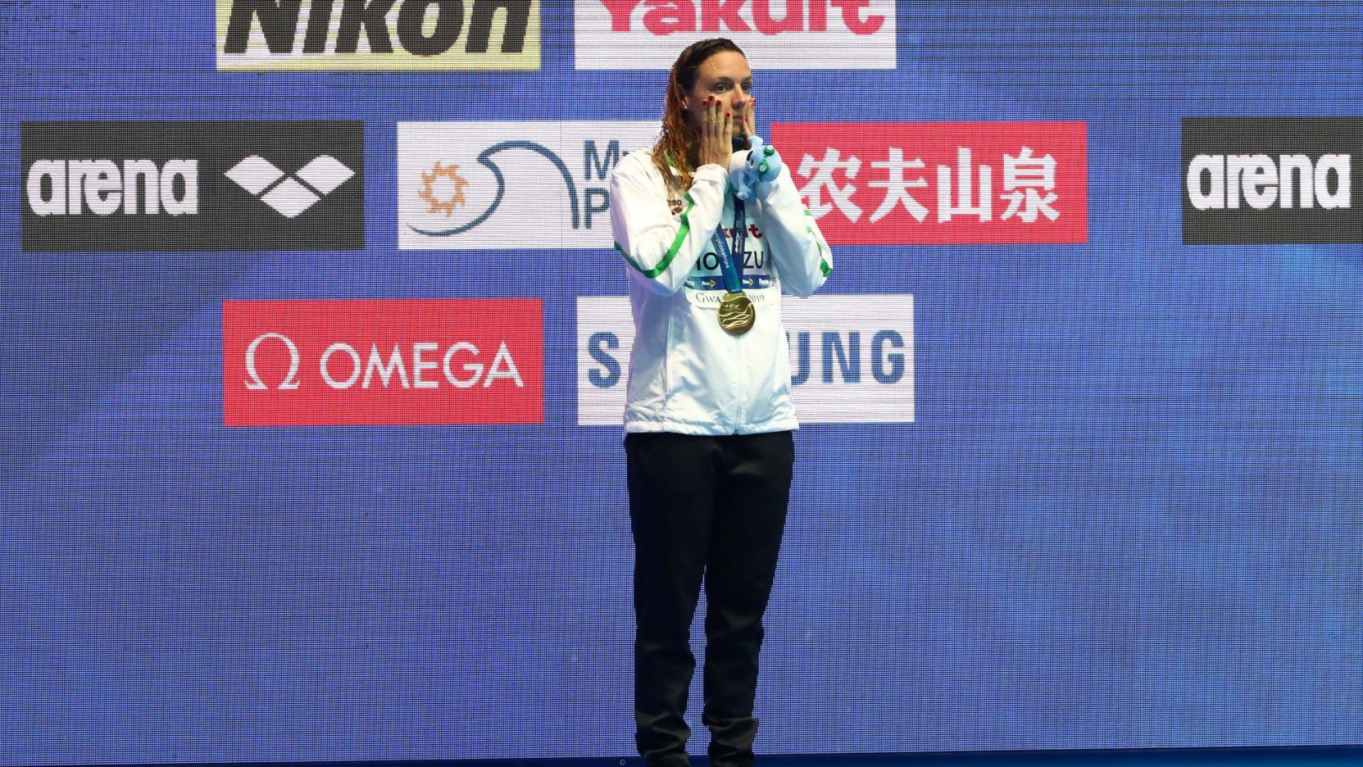 Невероятната Хошу грабна четвърта световна титла на 200 м съчетано плуване