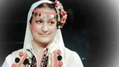 """Отиде си Маргарита Недкова - дългогодишен ръководител на Ансамбъл """"Гоце Делчев"""""""