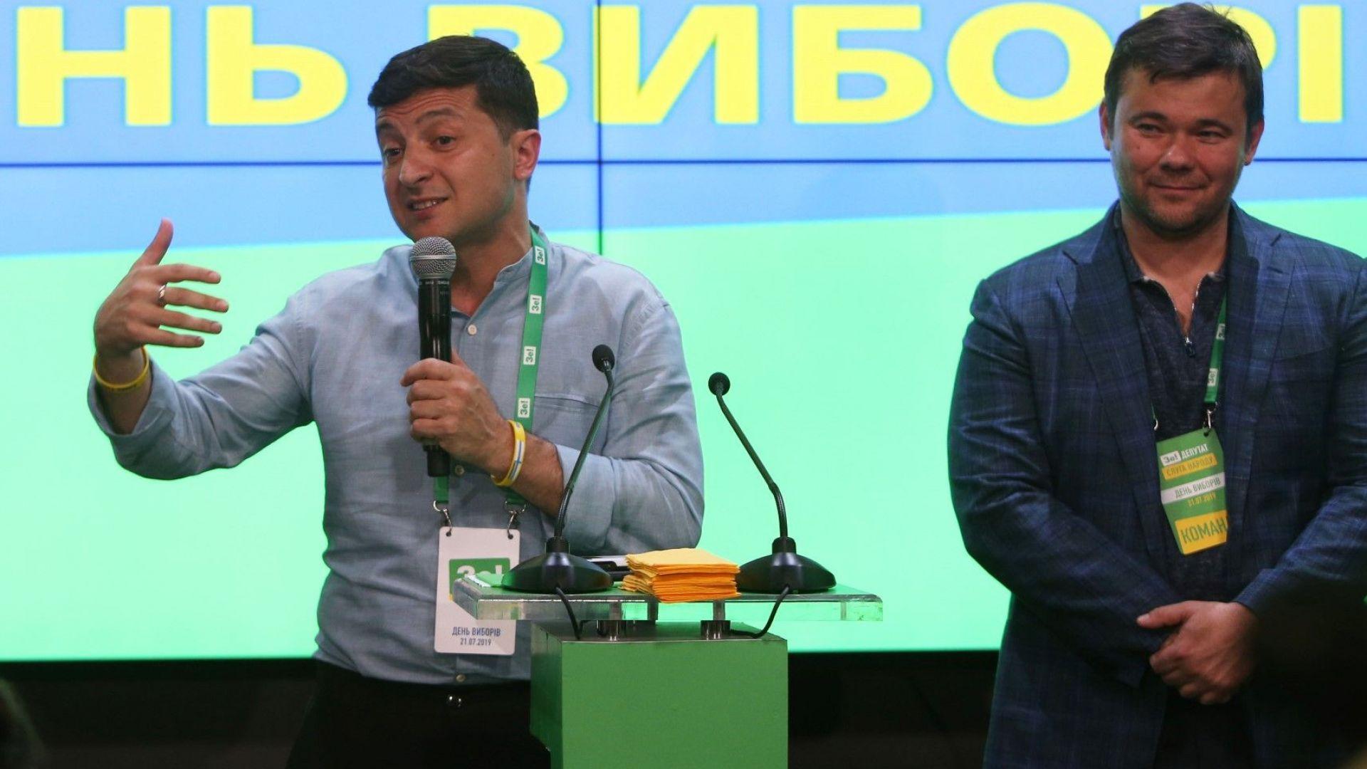 Гражданите на Украйна подкрепиха на изборите за Върховна рада партията