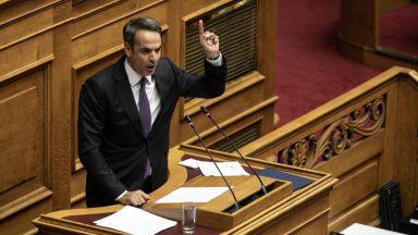 Мицотакис получи доверие от парламента, започва да намалява данъците
