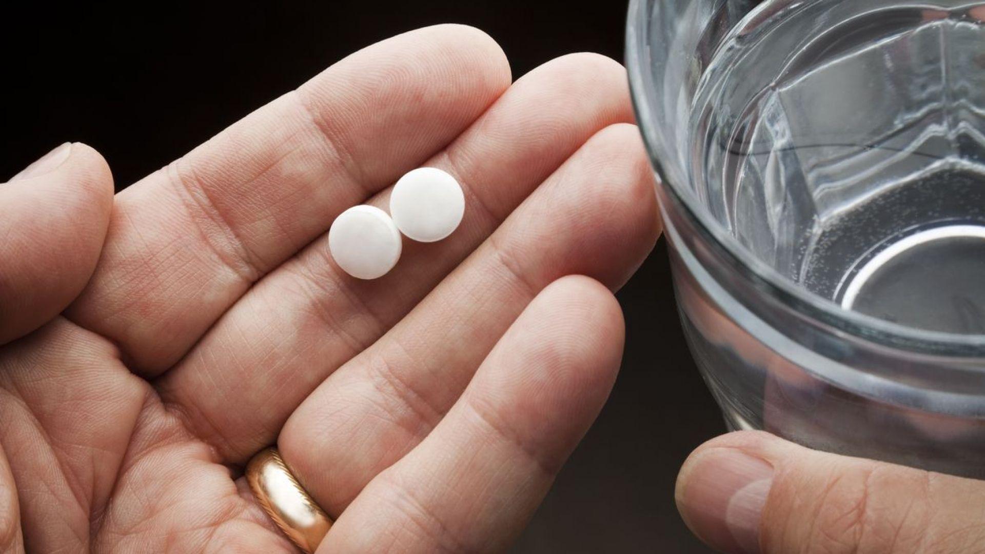Милиони трябва да спрат приема на аспирин като превенция срещу инфаркт