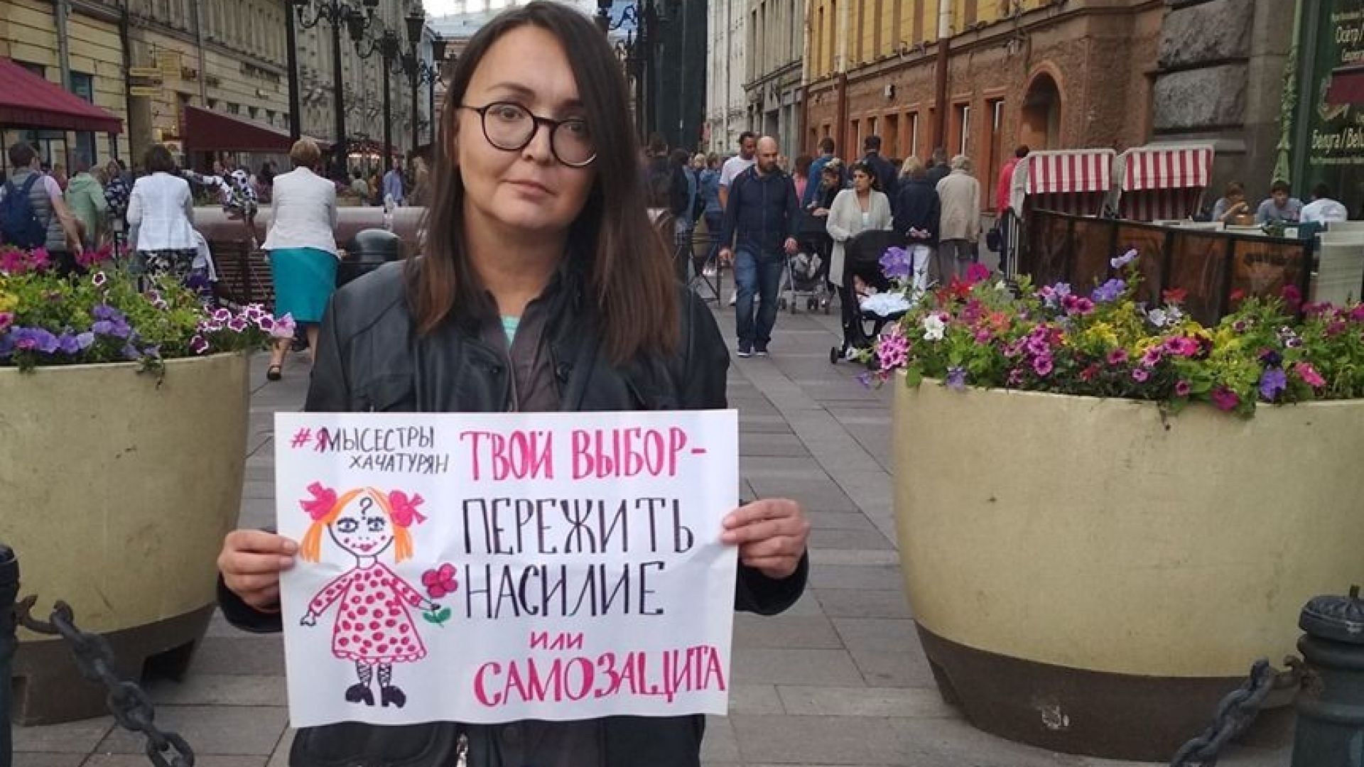 Една от най-известните антивоенни и ЛГБТ активистки в Русия Елена