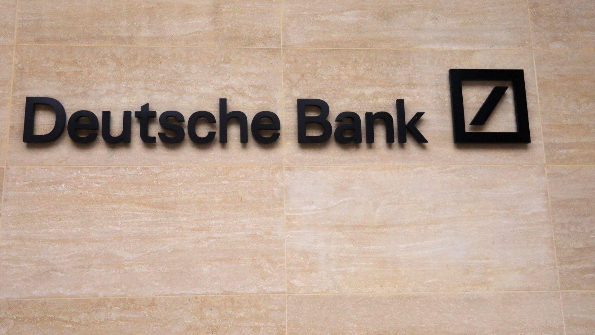Дойче банк отчете загуби за 3,45 милиарда долара за второто тримесечие