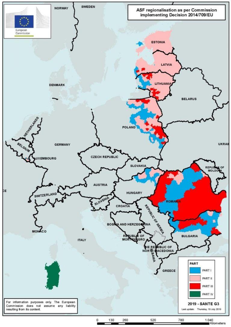 Регионално разпространение на Африканската чума по свинете, според регламента за зониране на Европейската комисия от 2014 г.