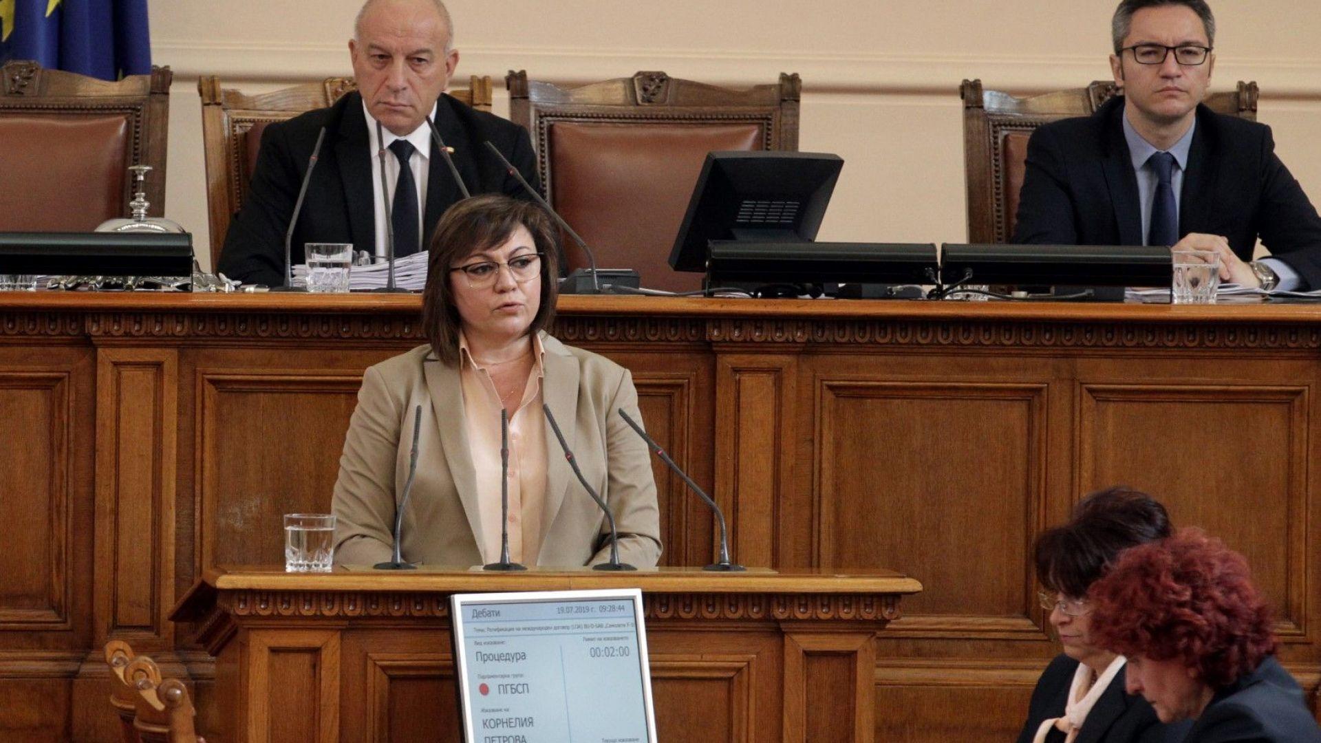 Корнелия Нинова: Имаме над 30 номинирани кандидати за кмет на столицата