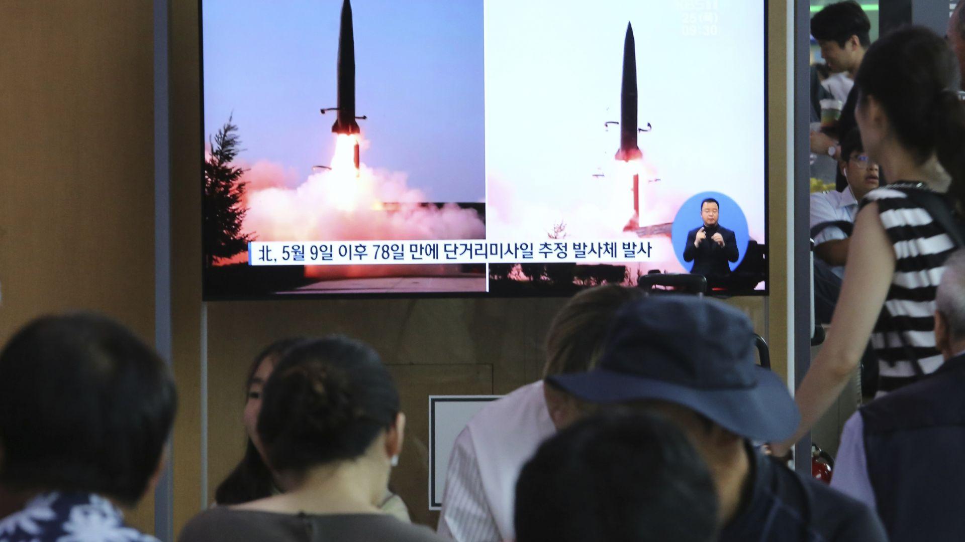 Северна Корея е изстреляла 2 балистични ракети