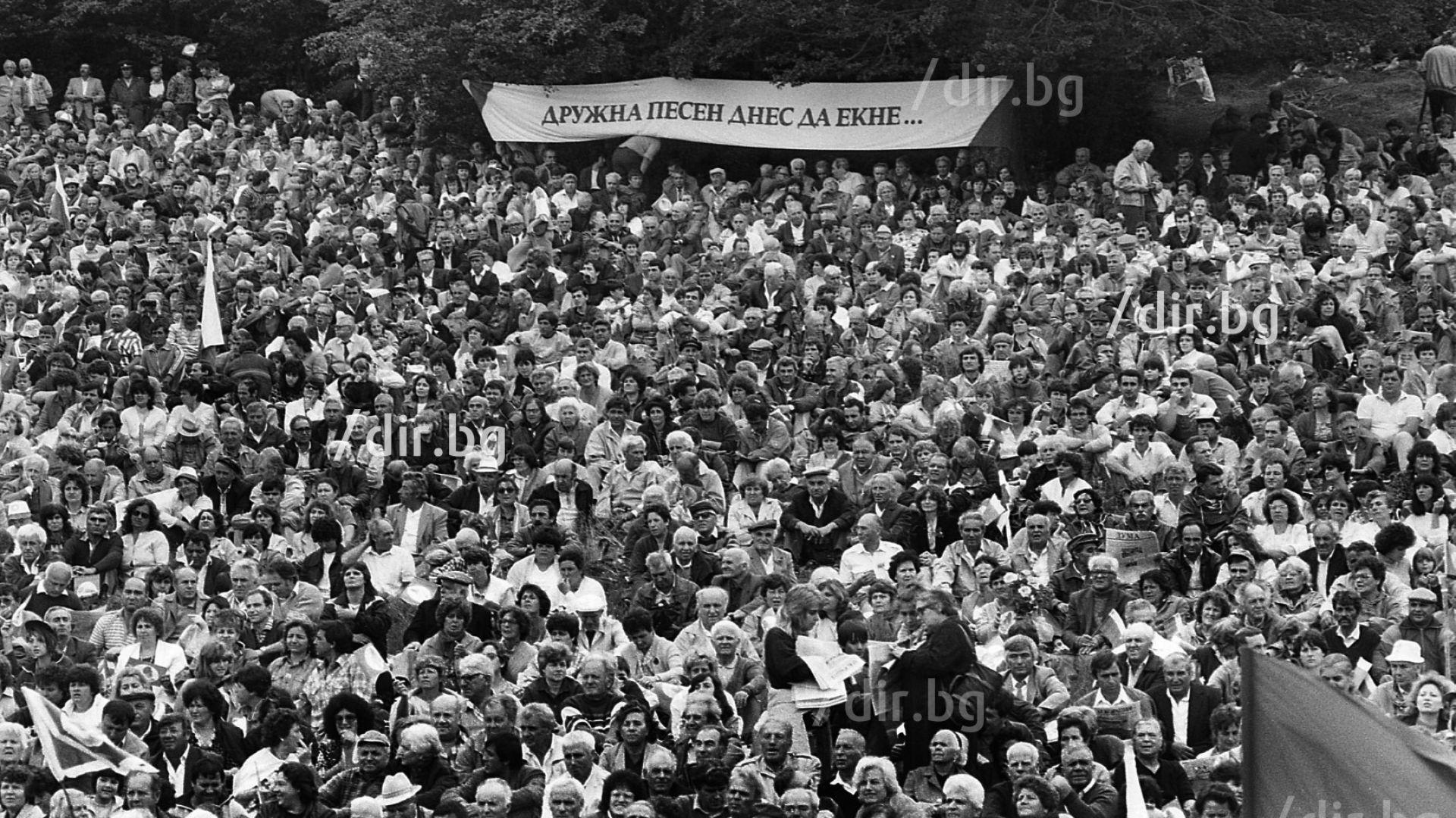 Социалистите и Бузлуджа: Денят, в който БСП се превърна в Столетницата (снимки)