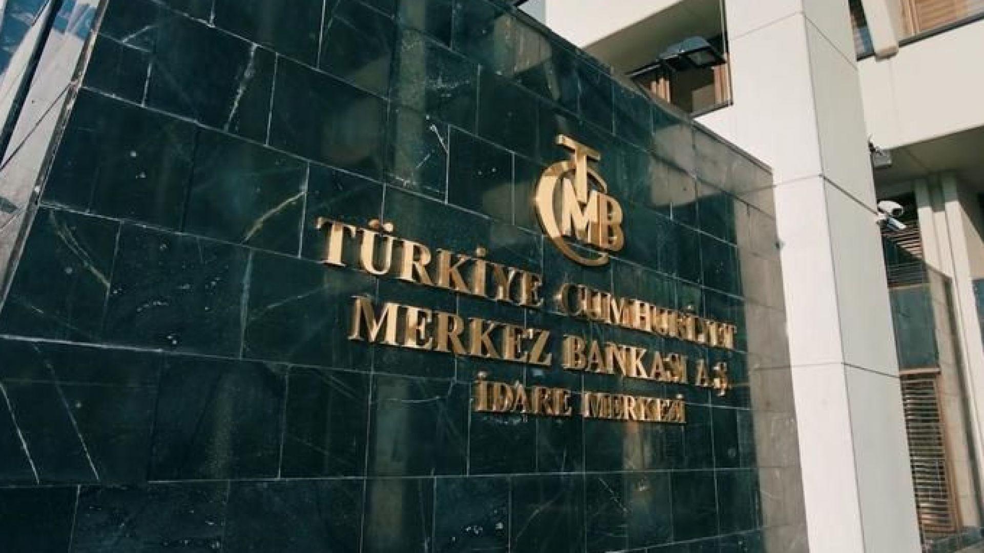Турската централна банка намали рязко основната лихва с цели 4,25%