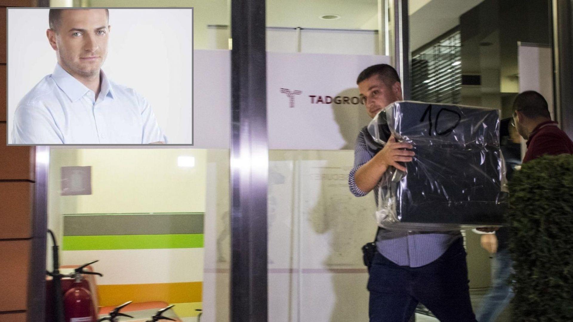 """МВР мълчи върна ли се в България собственикът на """"Тад Груп"""""""