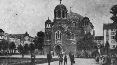 Как джамията на Синан се превърна в една от най-обичаните църкви в София (галерия)