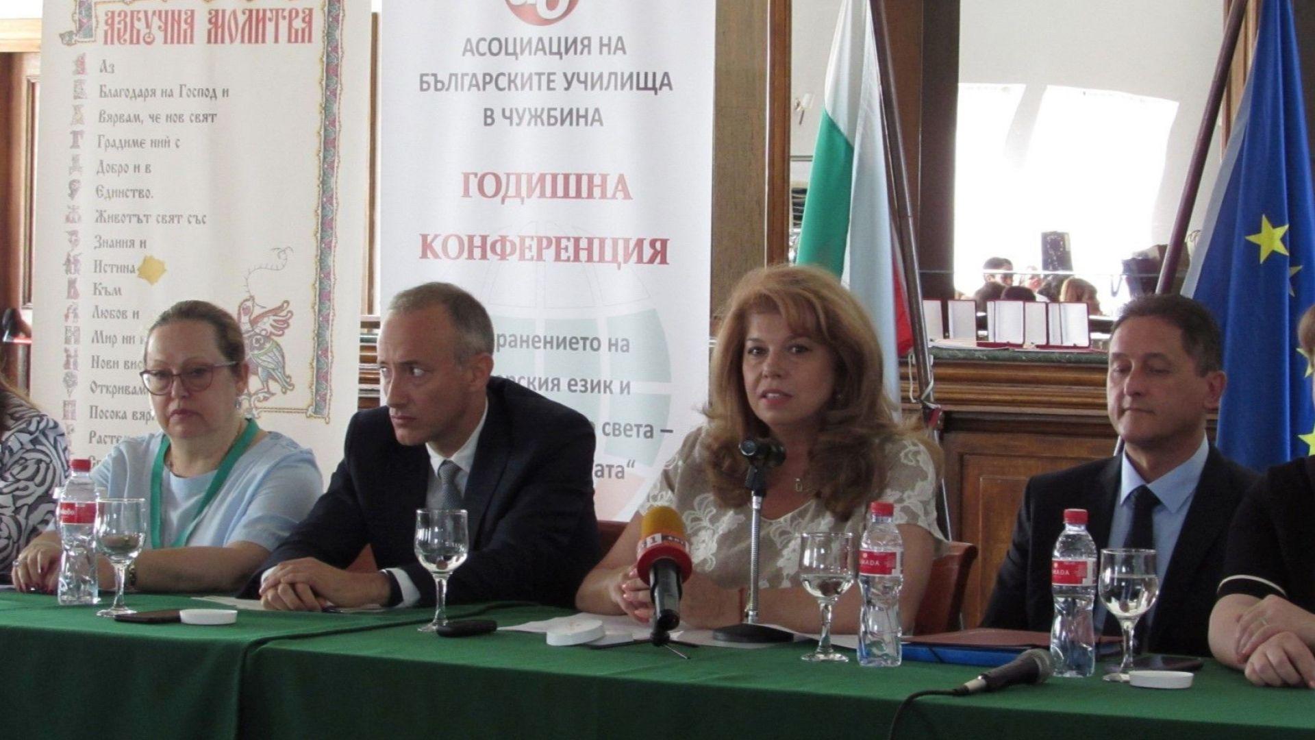 Образованието зад граница е най-добрата политика с българските общности, но не е достатъчна