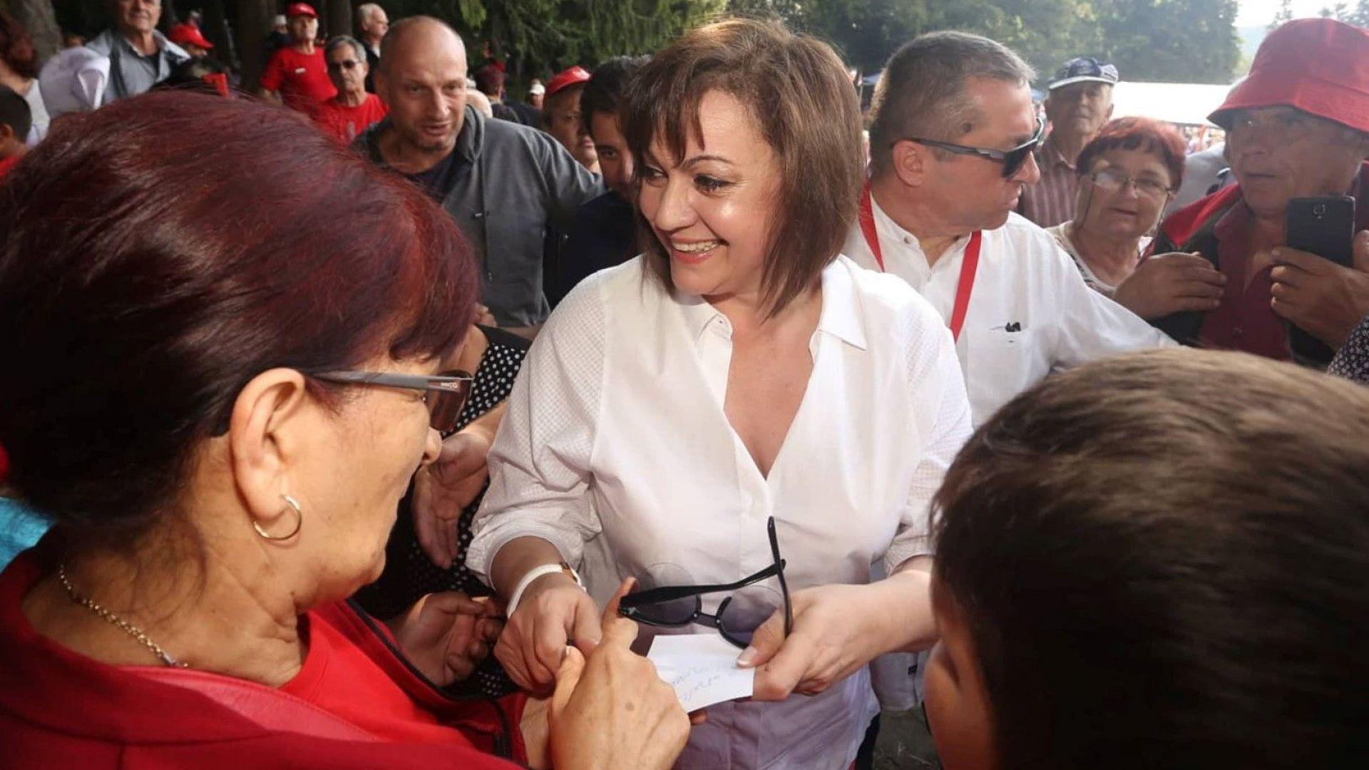 Нинова призова народа да й помогне да спаси България