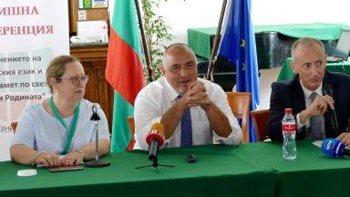 Борисов: От Бузлуджа лесно се говори, но нека видят какво са правили
