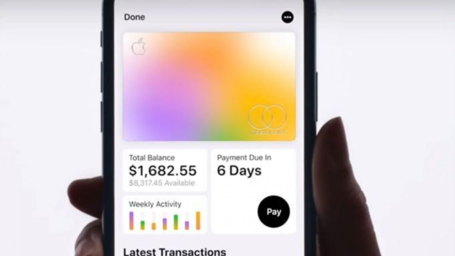 Apple Card идва скоро,  първоначално тръгва само в САЩ
