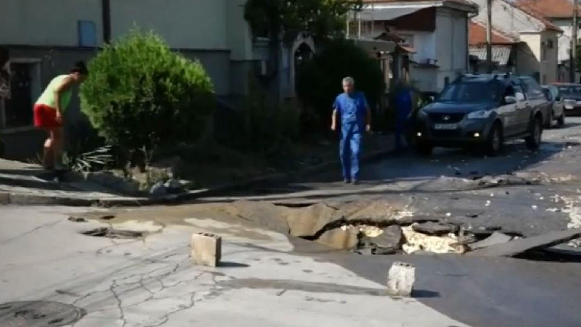 Спукан водопровод наводни основен булевард в Русе