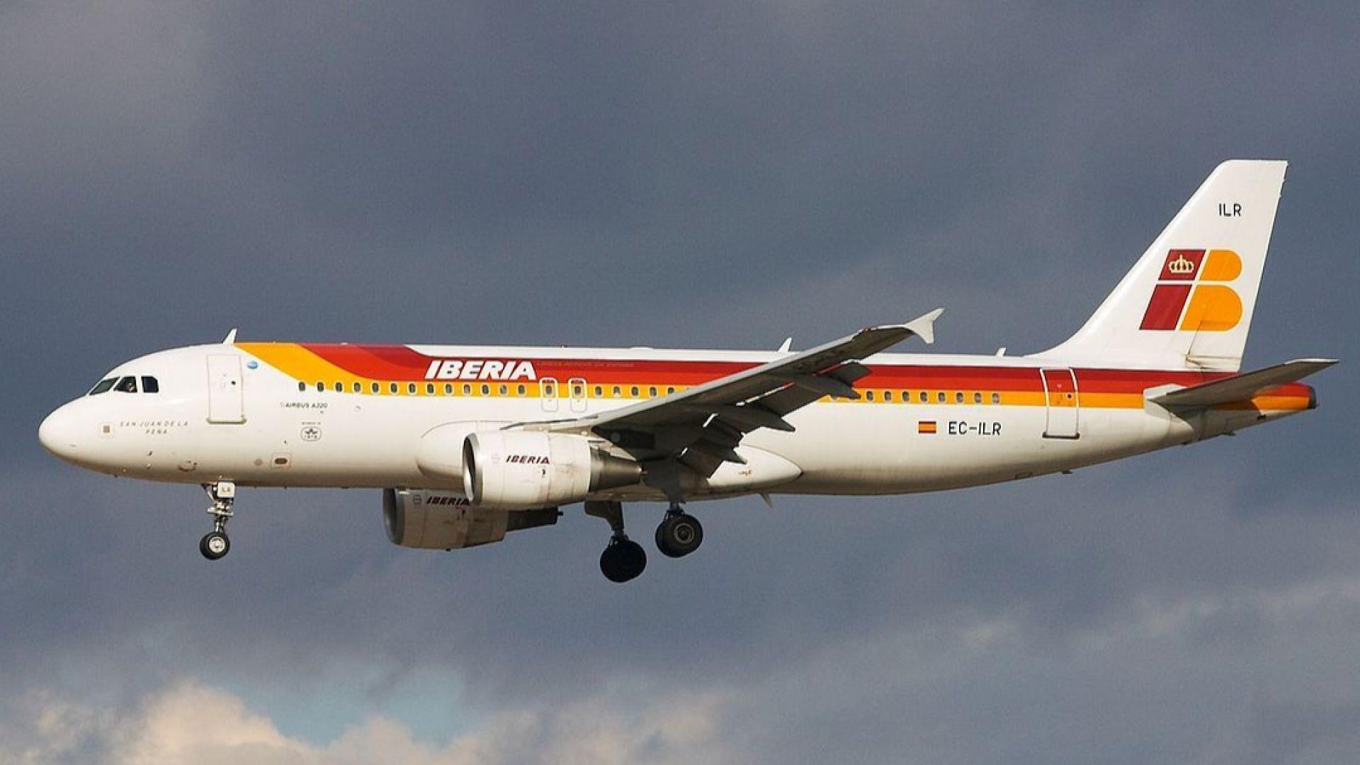 Иберия отмени над 100 полета в Испания заради стачка