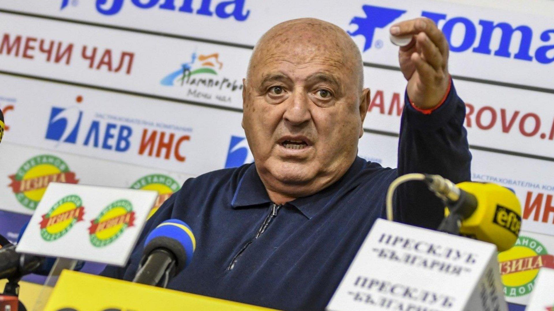Венци Стефанов отговори на Бербатов: Той е самовлюбен, не е направил нищо извън терена