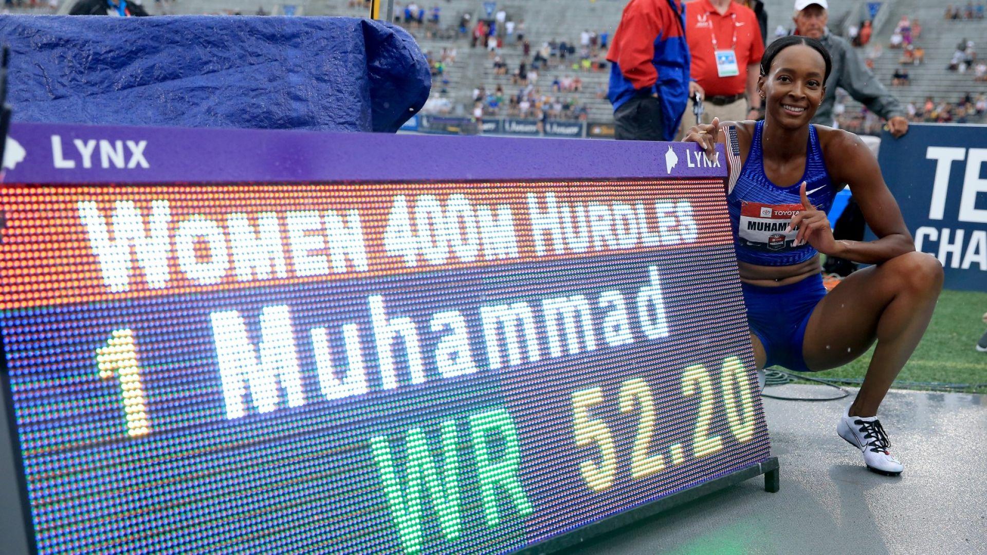 Олимпийската шампионка Мухамад счупи световен рекорд