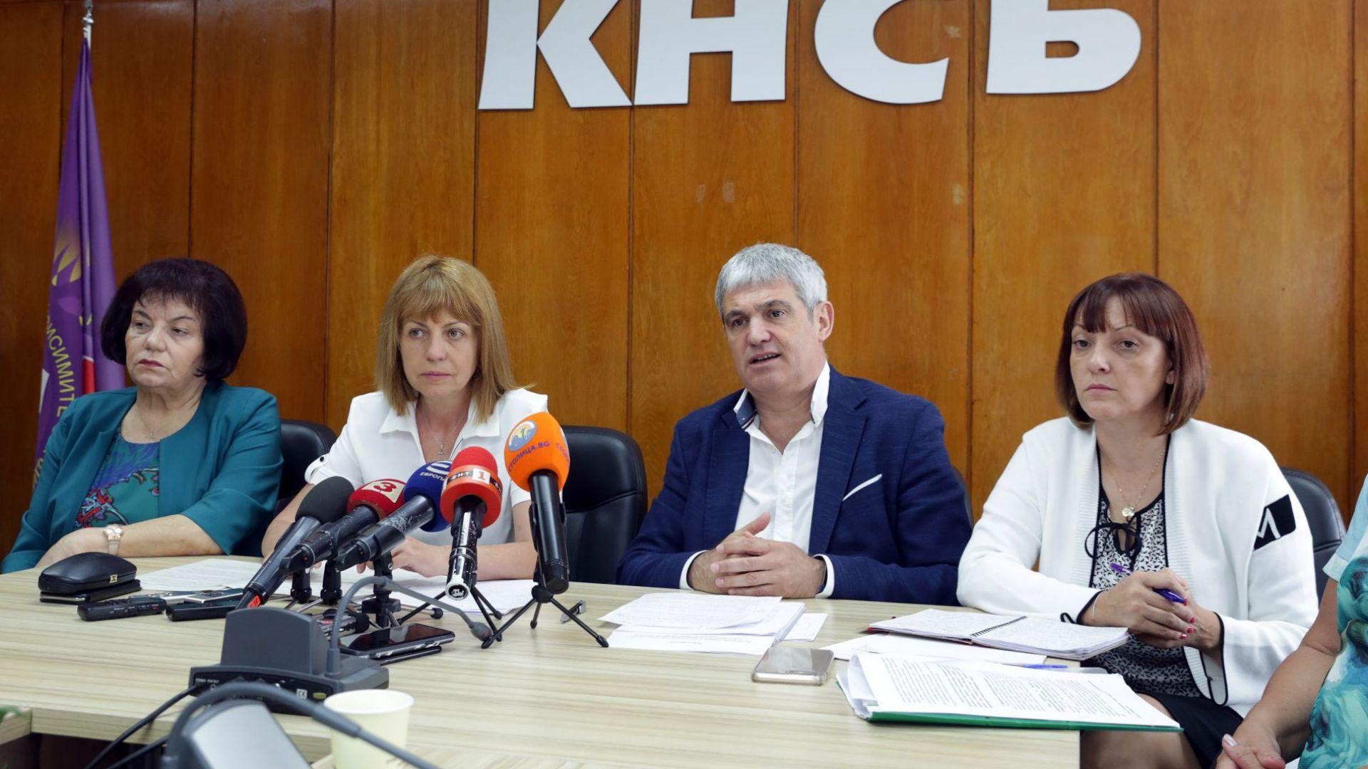 От КНСБ подкрепят Фандъкова за нов кметски мандат