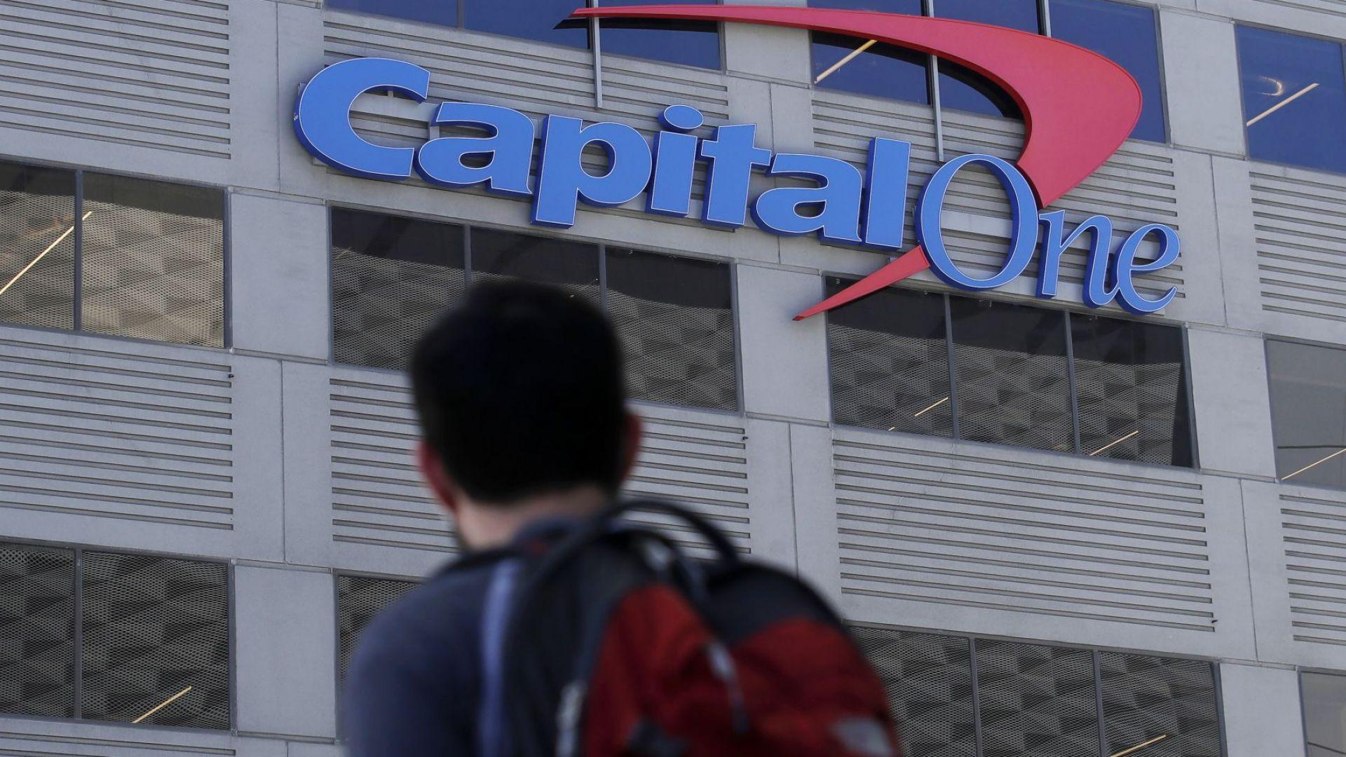 Кибератака на жена хакер срещу американска банка, засегнати са 106 млн. души