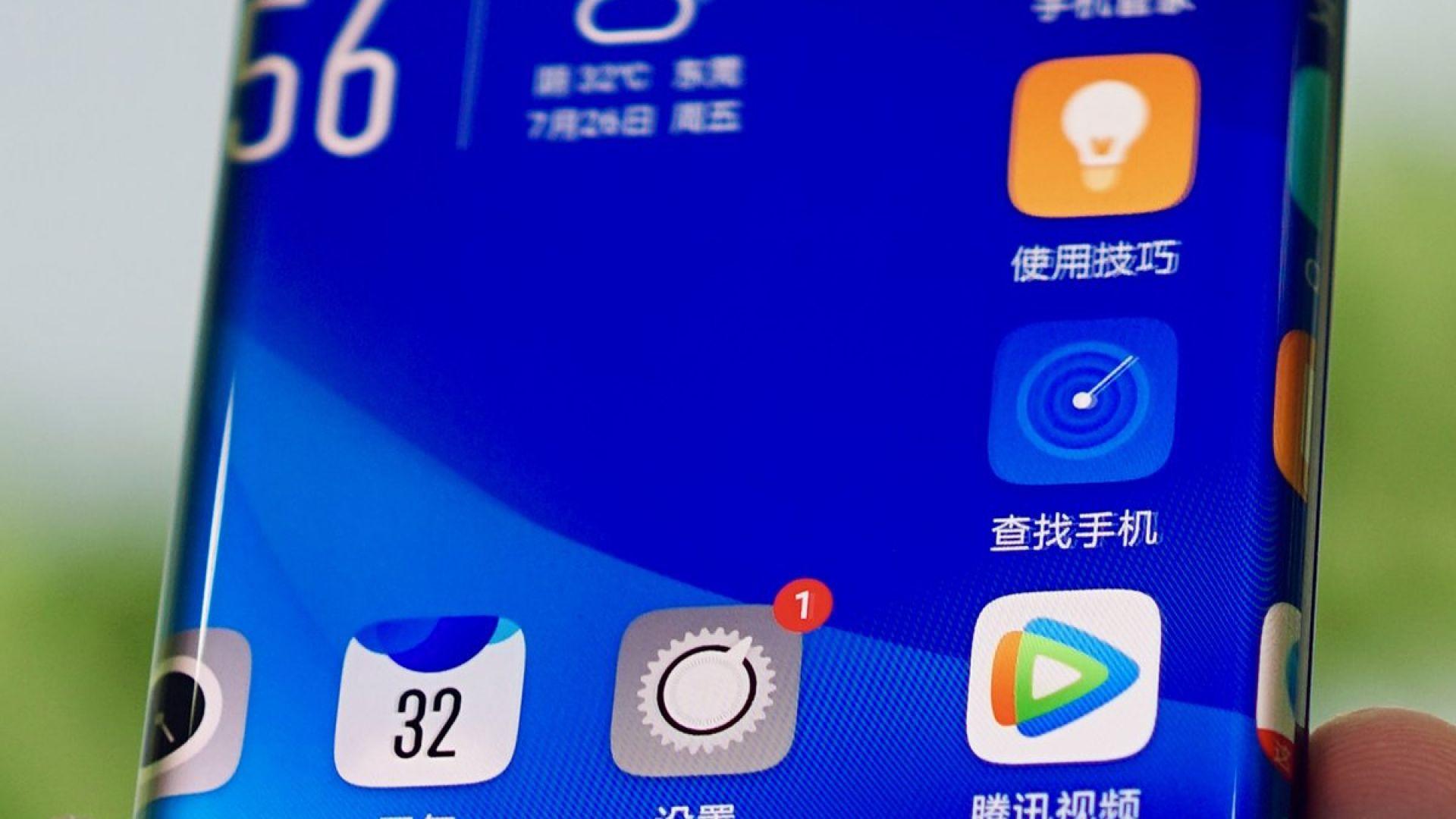 Нова мода при смартфоните тръгва от Китай