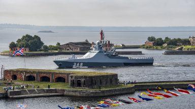 Как премина Денят на военноморските сили на Русия (галерия)
