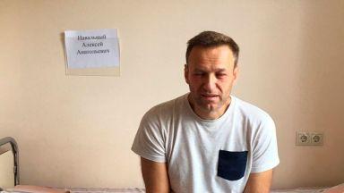 Отказаха предсрочно освобождаване на Алексей Навални