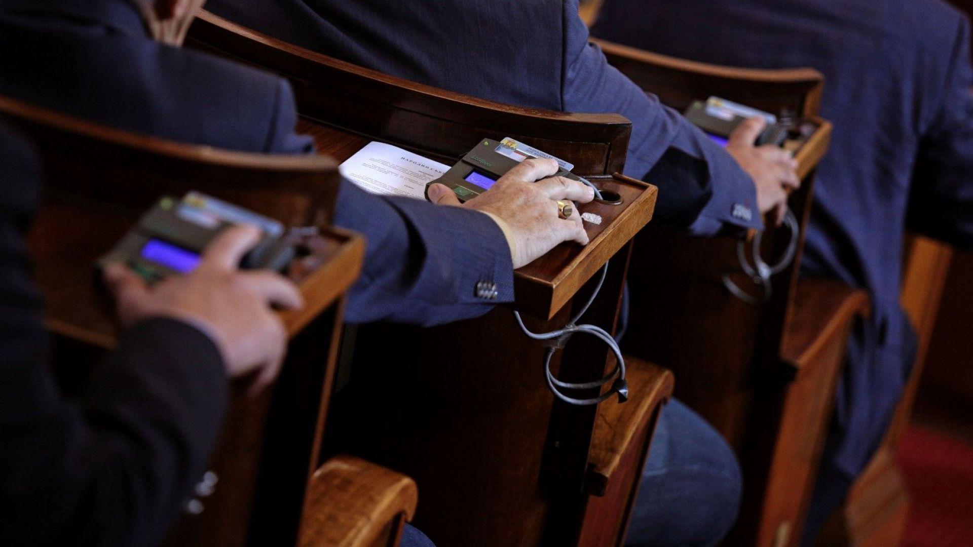 Парламентът отхвърли субсидията от 1 лев за партиите