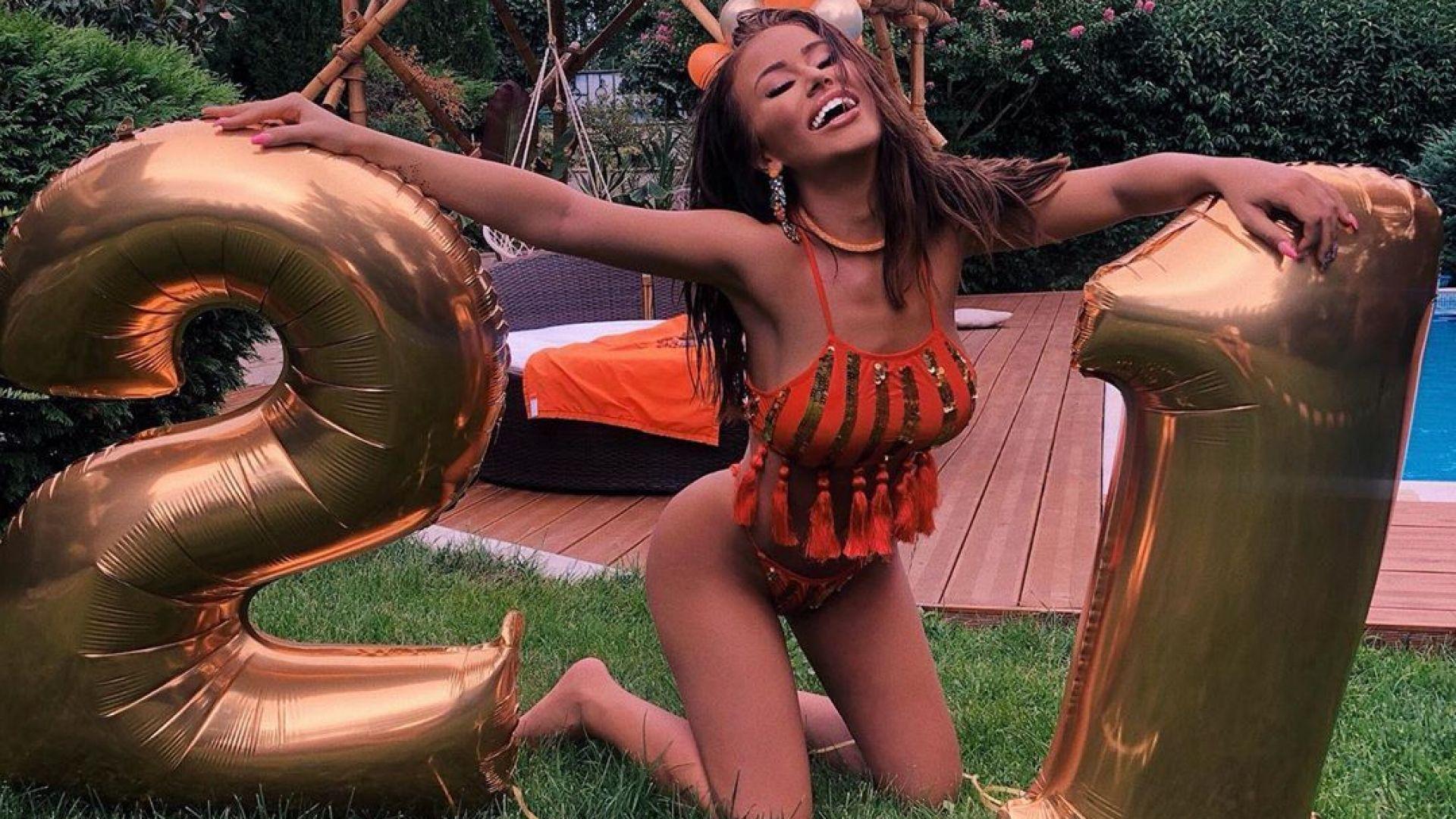 Гери-Никол на 21: Честит рожден ден на красивото ми аз