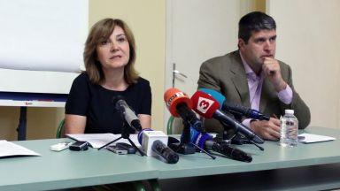 Уволниха директорката на НАП за системно несправяне със задълженията