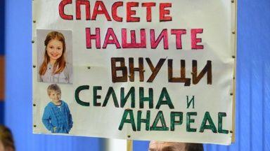 Норвежки съд върна окончателно двете деца на българка