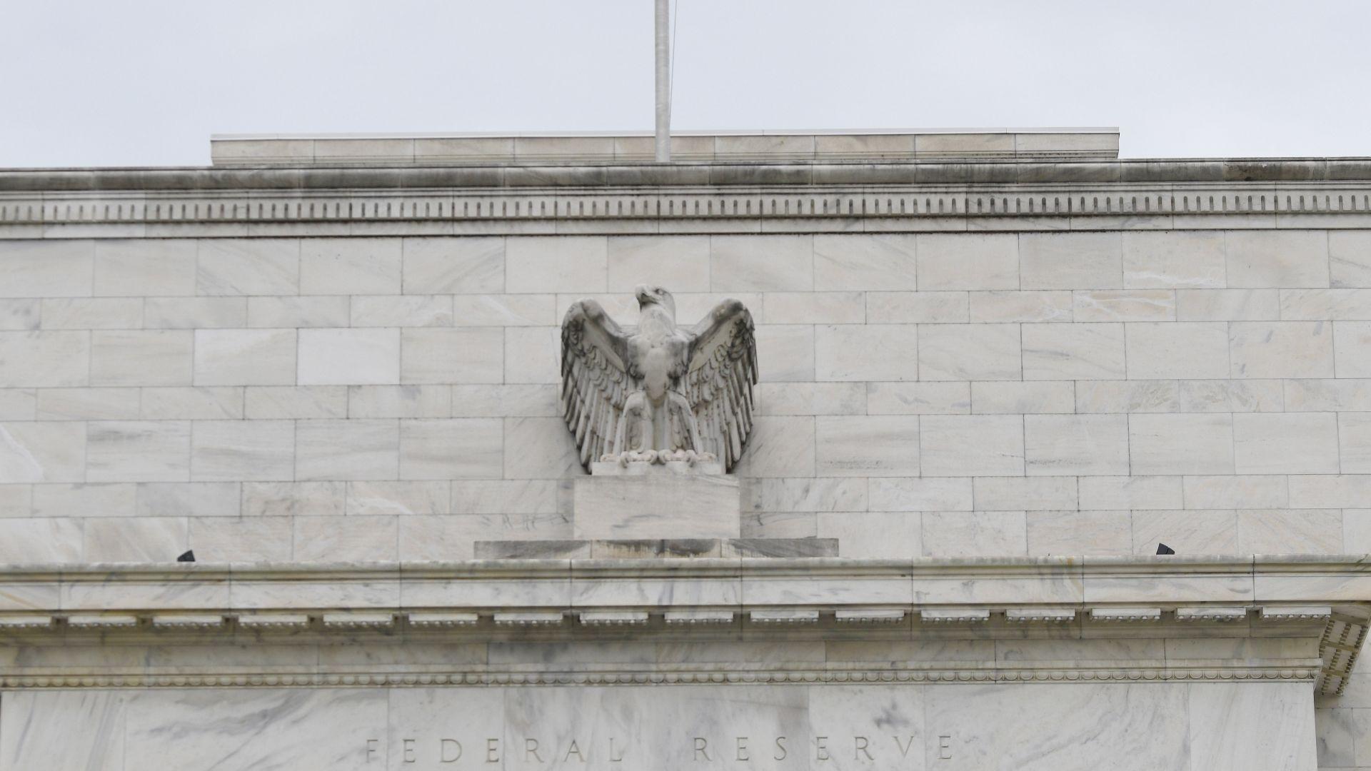 Фед с нови правила за стрестестовете за банките