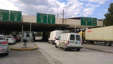 """Прокуратурата откри проблеми с везните за измерване на камиони на ГКПП """"Кулата"""""""