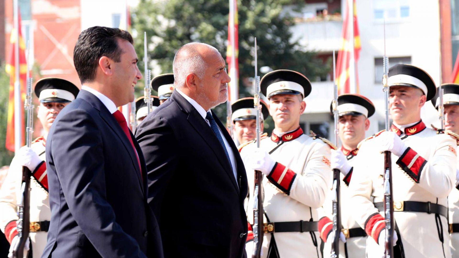 """Борисов се извини на Заев в Скопие за """"северномакедонския президент"""" (видео)"""