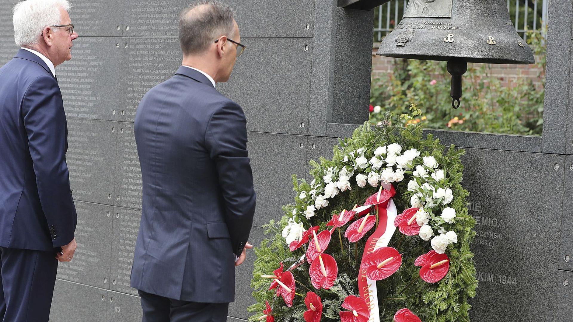 Германия иска прошка от Полша , но отказва репарации