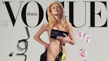 25 години по-късно: Клаудия Шифър се съблече за Vogue