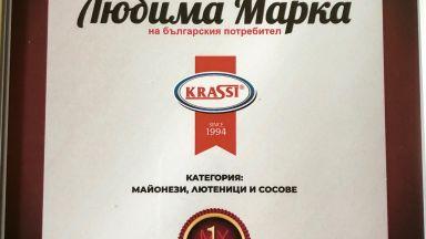 """За 5-а поредна година майонеза """"Краси"""" е любима марка на българите"""