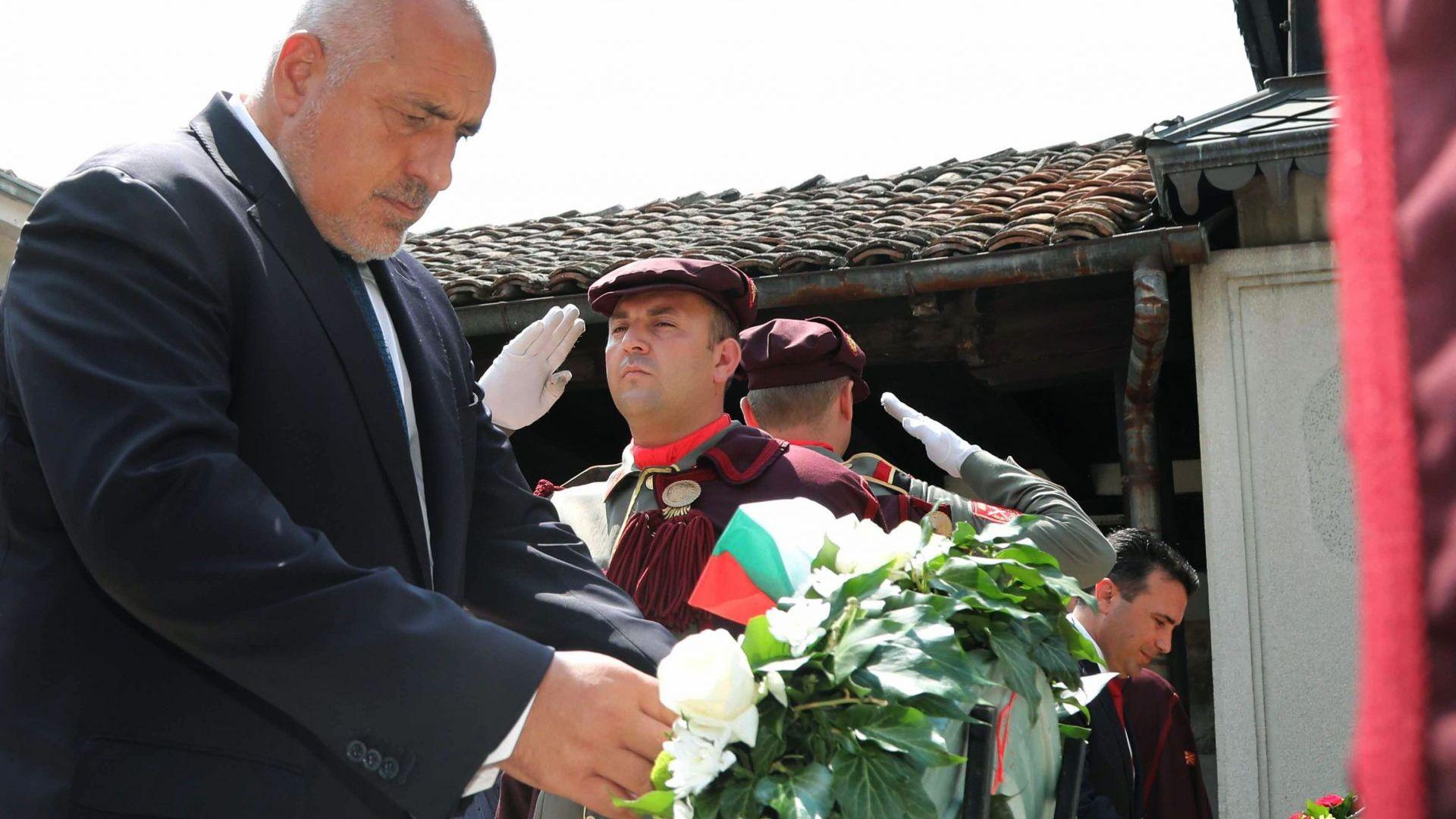 Борисов и Заев откриха паметника на героя от Междусъюзническата война полк. Каварналиев