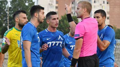 """Левски изхвърча от Европа след срамна загуба на """"Герена"""""""