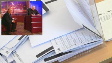 """""""Галъп"""": Доверието в Бойко Борисов и в Слави Трифонов е съизмеримо"""
