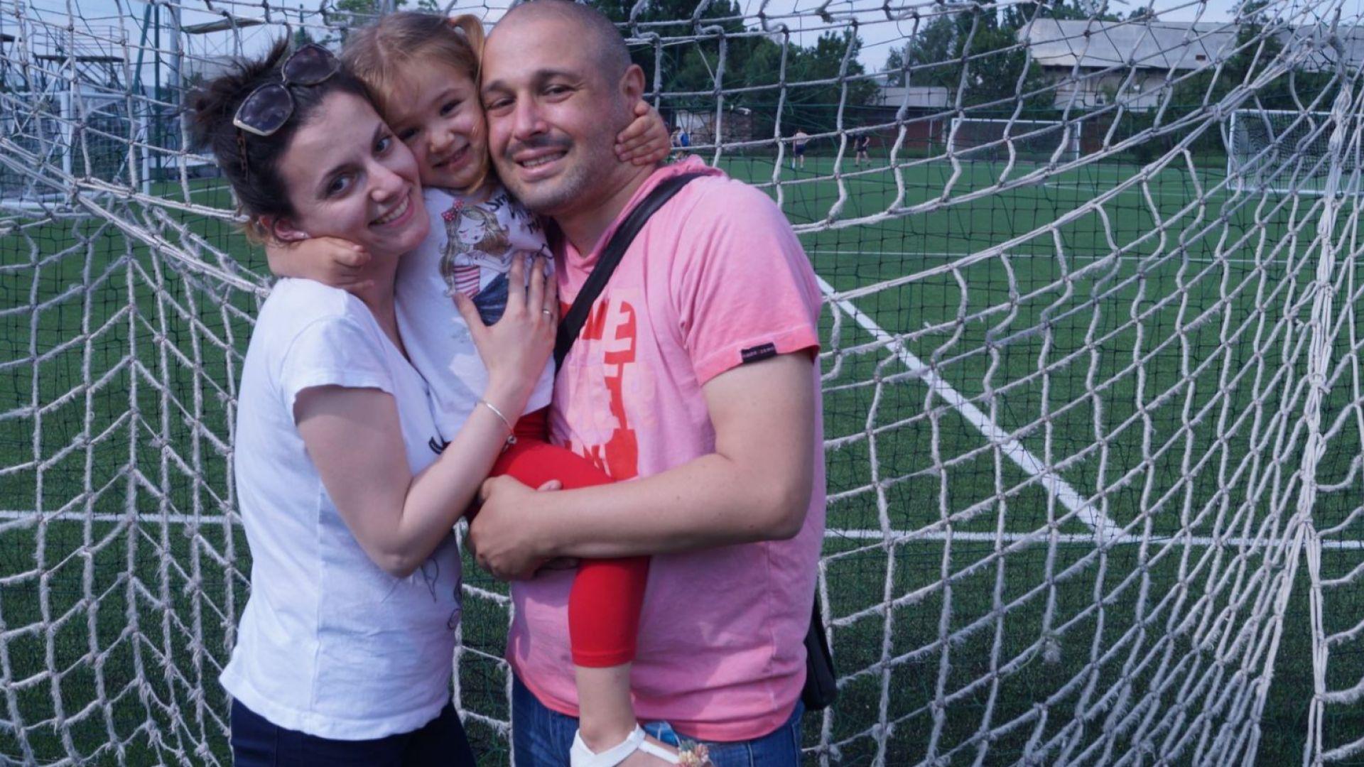 Зов за помощ: Млад баща се нуждае от $250 000, за да победи левкемията