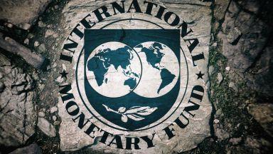 МВФ понижи прогнозата си за растежа на световната икономика и за 2020-а, и за 2021 г.