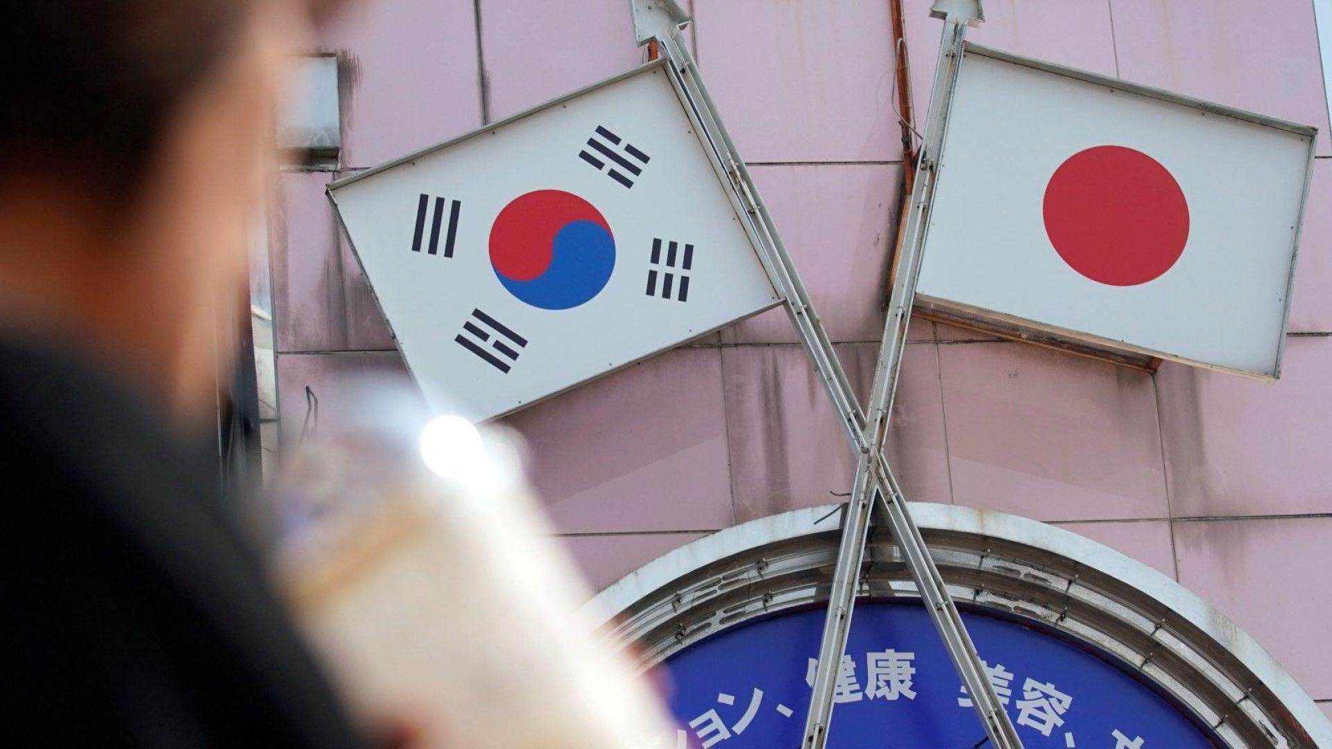 Япония извади Южна Корея от списъка със страните, ползващи търговски преференции