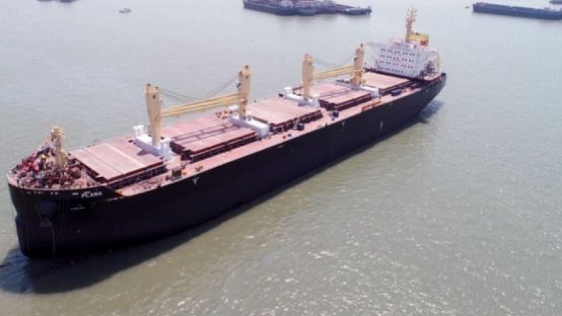 В Китай вдигнаха флага на първия 45500-тонен кораб, поръчан от Параходство БМФ АД